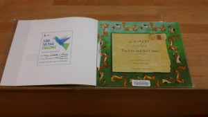 Our donation to the Childrens World library